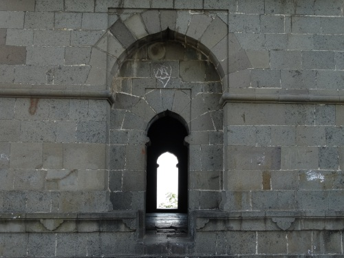 Entrance of Hope